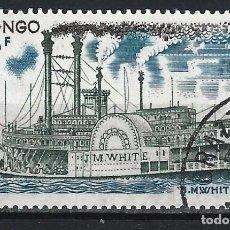 Sellos: REP. DEL CONGO 1976 - BARCOS ANTIGUOS, AÉREO - SELLO USADO. Lote 206315216
