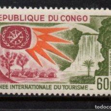 Sellos: CONGO 211** - AÑO 1967 - AÑO INTERNACIONAL DEL TURISMO. Lote 206364071