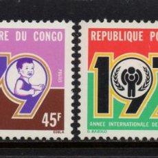 Sellos: CONGO 540/41** - AÑO 1979 - AÑO INTERNACIONAL DEL NIÑO. Lote 206364200