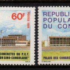Sellos: CONGO 720/21** - AÑO 1984 - COOPERACIÓN CHINO - CONGOLEÑA - PALACIO DE CONGRESOS. Lote 206364351