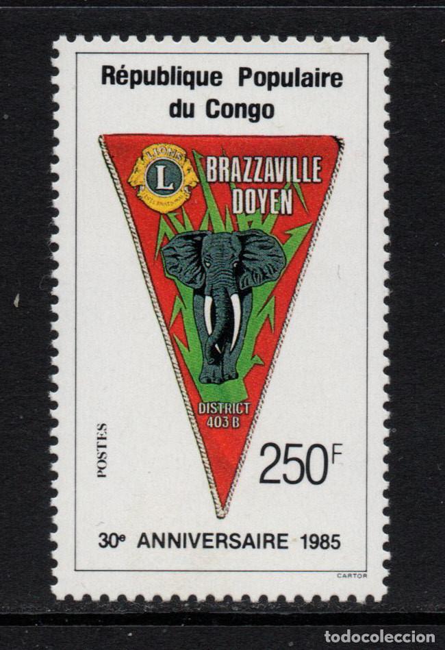 CONGO 755** - AÑO 1985 - 30º ANIVERSARIO DE LIONS CLUB CONGOLEÑO (Sellos - Extranjero - África - Congo)