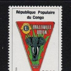 Sellos: CONGO 755** - AÑO 1985 - 30º ANIVERSARIO DE LIONS CLUB CONGOLEÑO. Lote 206364477