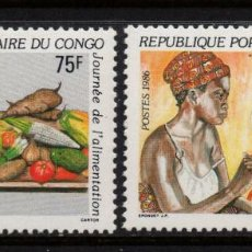 Sellos: CONGO 787/88** - AÑO 1986 - DÍA DE LA ALIMENTACIÓN - FLORA - FRUTOS. Lote 206364771