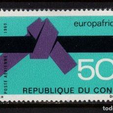 Sellos: CONGO AEREO 86** - AÑO 1969 - EUROPAFRICA. Lote 206383656
