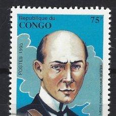 Sellos: REP. DEL CONGO 1993 - 90º ANIV. DEL PRIMER VUELO DE LOS HNOS. WRHIGHT - SELLO USADO. Lote 206750065