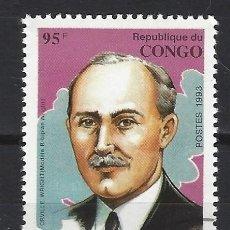 Sellos: REP. DEL CONGO 1993 - 90º ANIV. DEL PRIMER VUELO DE LOS HNOS. WRHIGHT - SELLO USADO. Lote 206750073