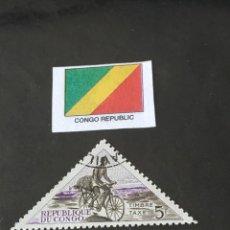 Sellos: CONGO A2. Lote 208397278