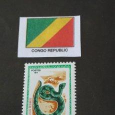 Sellos: CONGO B. Lote 208398127