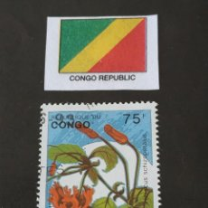 Sellos: CONGO C. Lote 208398300