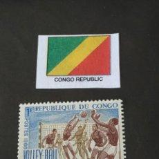 Sellos: CONGO E1. Lote 208398601