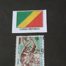 Sellos: CONGO E2. Lote 208398720