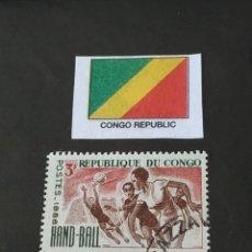Sellos: CONGO E3. Lote 208398840