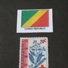 Sellos: CONGO F. Lote 208398995