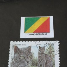 Sellos: CONGO G1. Lote 208399147