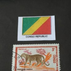 Sellos: CONGO G2. Lote 208399230
