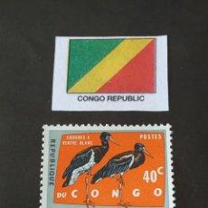 Sellos: CONGO H2. Lote 208399523