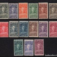 Sellos: CONGO BELGA 135/49** - AÑO 1928 - 50º ANIVERSARIO DEL VIAJE DE EXPLORACION DE STANLEY. Lote 209134473