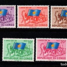 Sellos: CONGO KINSHASA 415/19** - AÑO 1961 - 2º ANIVERSARIO DE LA INDEPENDENCIA. Lote 209135568