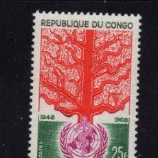 Sellos: CONGO 226** - AÑO 1968 - 20º ANIVERSARIO DE LA ORGANIZACION MUNDIAL DE LA SALUD. Lote 209349481