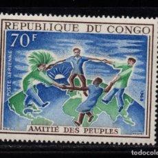 Sellos: CONGO AEREO 63** - AÑO 1968 - LA AMISTAD DE LOS PUEBLOS. Lote 209349896