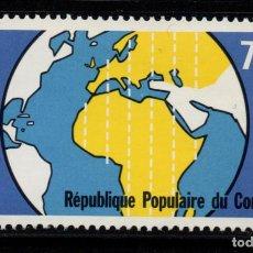 Sellos: CONGO AEREO 236** - AÑO 1977 - EUROPAFRICA. Lote 209350008