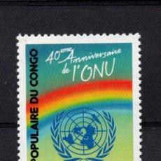 Sellos: CONGO AEREO 339** - AÑO 1985 - 40º ANIVERSARIO DE NACIONES UNIDAS. Lote 211671806
