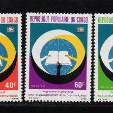 Sellos: CONGO 780/82** - AÑO 1986 - PROGRAMA INTERNACIONAL PARA EL DESARROLLO DE LAS COMUNICACIONES. Lote 212096468