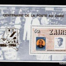 Sellos: ZAIRE HB 41** - AÑO 1986 - CENTENARIO DEL CORREO EN ZAIRE. Lote 212102041