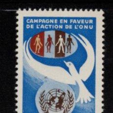 Sellos: CONGO 215** - AÑO 1967 - NACIONES UNIDAS. Lote 212624438