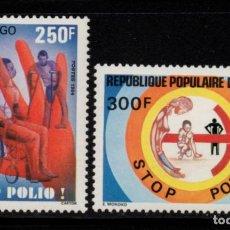 Sellos: CONGO 743/44** - AÑO 1984 - MEDICINA - CAMPAÑA CONTRA LA POLIOMIELITIS. Lote 212624968