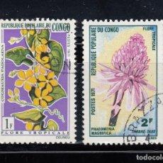 Sellos: CONGO YVERT 283 Y OTRO. NUEVOS SIN CHARNELA Y MAT DE FAVOR. AÑO 1971. FLORA. Lote 213372227