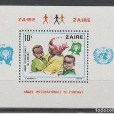 Sellos: ZAIRE (CONGO) 1979. Lote 213644611
