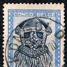 Sellos: CONGO BELGA Nº 301, ARTE SAGRADO EN MADERA, MÁSCARAS: MÁSCARA BUADI-MUAD DE RASGOS CUADRADOS, USADO. Lote 214617061