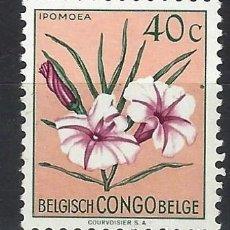 Timbres: CONGO BELGA 1952-53 - FLORES, IPOMOEA FILICAULIS - MNH**. Lote 214747433
