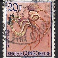 Timbres: CONGO BELGA 1952-53 - FLORES, ARISTOLOCHIA CONGOLANA - USADO. Lote 214748565
