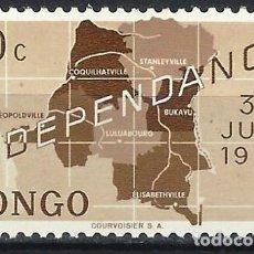 Sellos: REP. DEM. DEL CONGO 1960 - INDEPENDENCIA, MAPA - MNH**. Lote 215656971