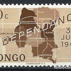 Sellos: REP. DEM. DEL CONGO 1960 - INDEPENDENCIA, MAPA - MNH**. Lote 215656993