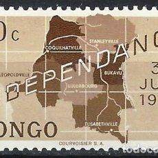 Sellos: REP. DEM. DEL CONGO 1960 - INDEPENDENCIA, MAPA - MNH**. Lote 215657031
