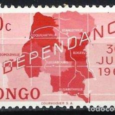 Sellos: REP. DEM. DEL CONGO 1960 - INDEPENDENCIA, MAPA - MNH**. Lote 215657115