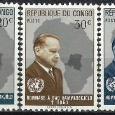 Sellos: REP. DEM. DEL CONGO 1962 - HOMENAJE A DAG HAMMARSKJOLD, 5 VALORES - MNH**. Lote 215657270