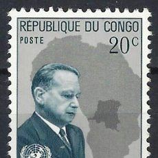 Sellos: REP. DEM. DEL CONGO 1962 - HOMENAJE A DAG HAMMARSKJOLD - MNH**. Lote 215657332