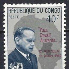 Sellos: REP. DEM. DEL CONGO 1962 - HOMENAJE A DAG HAMMARSKJOLD, SOBRECARGADO - MNH**. Lote 215657395