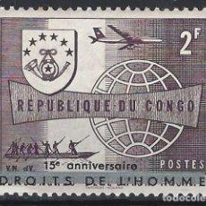 Timbres: REP. DEM. DEL CONGO 1963 - 1ª PARTICIPACIÓN EN EL CONGRESO DE LA UPU, SOBRECARGADO - MNH**. Lote 215657788