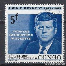 Sellos: REP. DEM. DEL CONGO 1964 - HOMENAJE A JOHN FITZGERALD KENNEDY - USADO. Lote 215658115