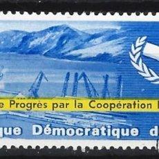 Sellos: REP. DEM. DEL CONGO 1965 - AÑO DE LA COOPERACIÓN INTERNACIONAL - USADO. Lote 215658476