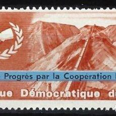 Timbres: REP. DEM. DEL CONGO 1965 - AÑO DE LA COOPERACIÓN INTERNACIONAL - USADO. Lote 215658525