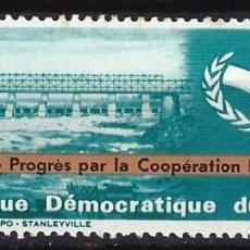 Sellos: REP. DEM. DEL CONGO 1965 - AÑO DE LA COOPERACIÓN INTERNACIONAL - USADO. Lote 215658628