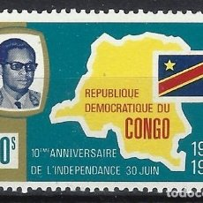 Sellos: REP. DEM. DEL CONGO 1970 - 10º ANIV. DE LA INDEPENDENCIA - MNH**. Lote 215658721