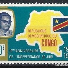 Sellos: REP. DEM. DEL CONGO 1970 - 10º ANIV. DE LA INDEPENDENCIA - MNH**. Lote 215658738