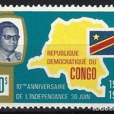 Sellos: REP. DEM. DEL CONGO 1970 - 10º ANIV. DE LA INDEPENDENCIA - MNH**. Lote 215658777
